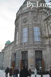 deutsch museum